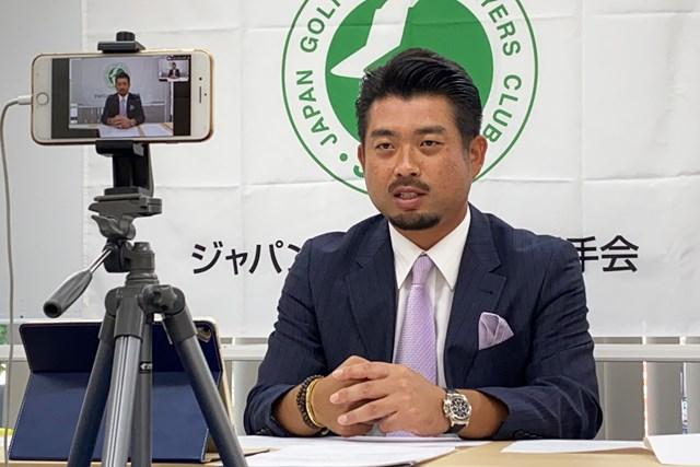 リモート会見を行う選手会事務局長の池田勇太(提供:JGTO).jpg