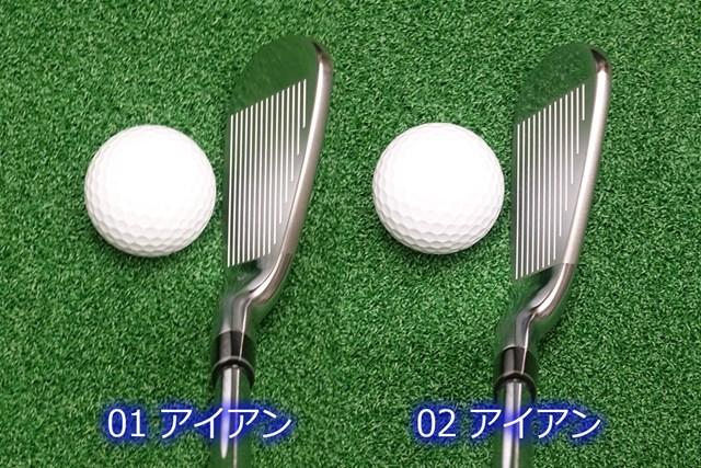 新製品レポート プロギア 02 アイアン 「01アイアン」(左)と比べると大きさはほぼ同じセミラージサイズ。ネック部分は「02」の方が少しスッキリして見える