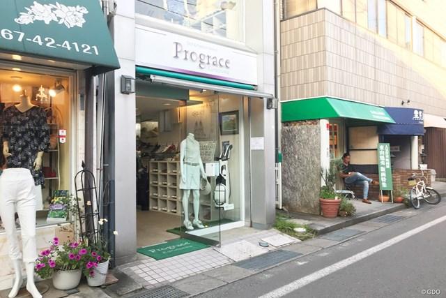 旧軽井沢のテニスコート通りにあるプログレイス軽井沢