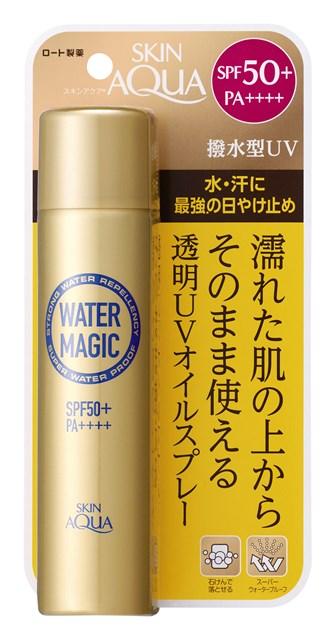 1,200円(税抜) SPF50+/PA++++