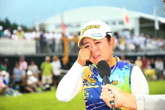 浅井咲希 昨年の初優勝時には涙を流した