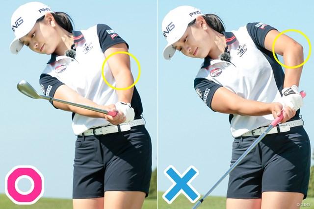×(画像右)は明らかにフェースが体の正面から外れている