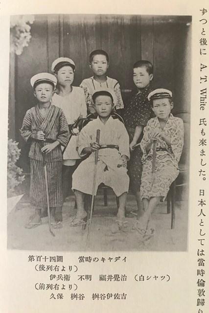 日本人プロ第1号の福井覚治の幼少期:後列左(西村貫一著「日本のゴルフ史」より)