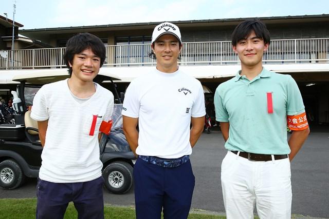 """2020年 The """"One"""" Junior Golf Tournament 最終日 石川遼 金子拓馬さん(右)と高橋凱さん(左)にとっても、忘れられない大会になった(大会提供)"""