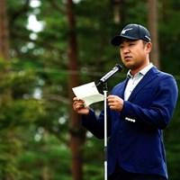 ツアー開幕のセレモニーで挨拶をする選手会長・時松隆光 2020年 フジサンケイクラシック 初日 時松隆光