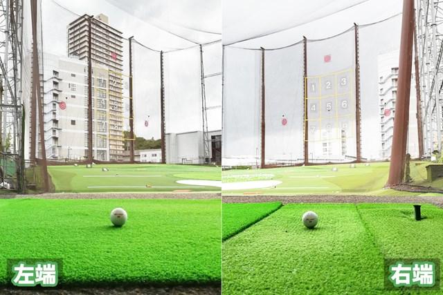 打ちっぱなしは1階と2階どっちがイイの? 教えてメリット・デメリット 同練習場の左端と右端から撮影
