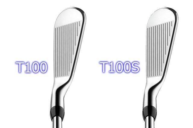 新製品レポート タイトリスト T100S アイアン T100アイアン(左)と比べても、ぱっと見では違いがわからない