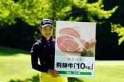 2020年 ゴルフ5レディス プロゴルフトーナメント 最終日 小祝さくら