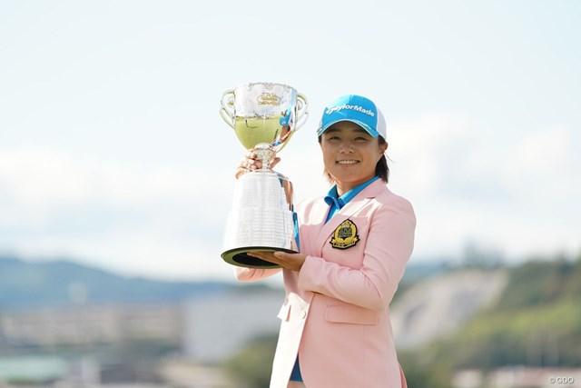 2020年 日本女子プロゴルフ選手権大会コニカミノルタ杯 最終日 永峰咲希 永峰咲希がうれしいメジャー初制覇