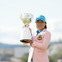 永峰咲希がうれしいメジャー初制覇 2020年 日本女子プロゴルフ選手権大会コニカミノルタ杯 最終日 永峰咲希