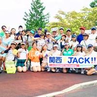 ファンたちが勝手に企画したコンペに本家ジャックバニーも絡んできた「関西Jack」コンペ。前列中央のオレンジジャケットが梅林ディレクター(提供:トッコさん) 2020年 関西Jack