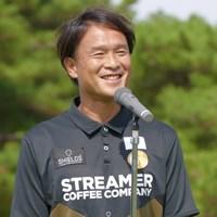 日本フットゴルフ協会の松浦会長。「あなたも日本代表になれます!」 2020年 フットゴルフ 松浦新平会長