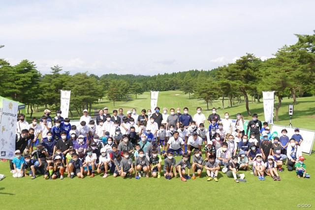 イベントには若者や家族連れも多く参加。雰囲気がゴルフとは違う
