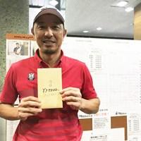優勝(タイ)の小林正則。獲得賞金は75000円でした 2020年 ISPS HANDAツアー!! 小林正則