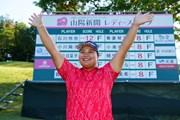 2020年 山陽新聞レディースカップ 最終日 石川怜奈