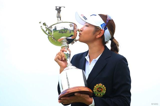 2020年 日本女子オープンゴルフ選手権 最終日 原英莉花 完全優勝ですよね
