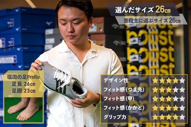アディダス「ツアー360 XT-SL テキスタイル」 アディダス「ツアー360 XT-SL テキスタイル」GDO塩田の評価