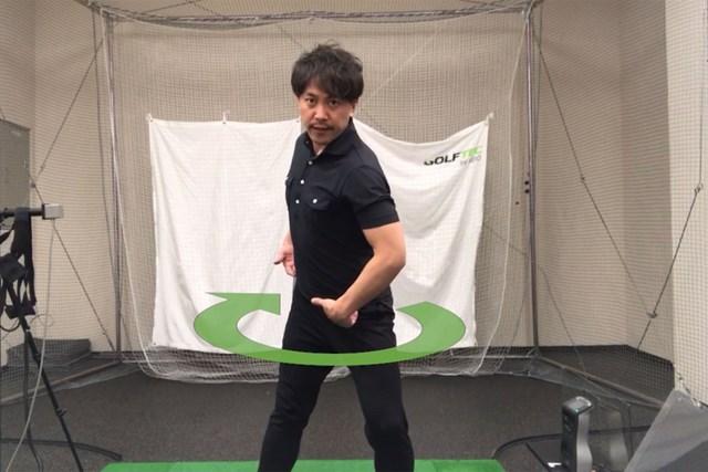 スムーズな腰の回転は右ひざでつくる テクササイズ第3弾