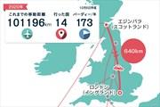 2020年 BMW PGA選手権 事前 川村昌弘マップ