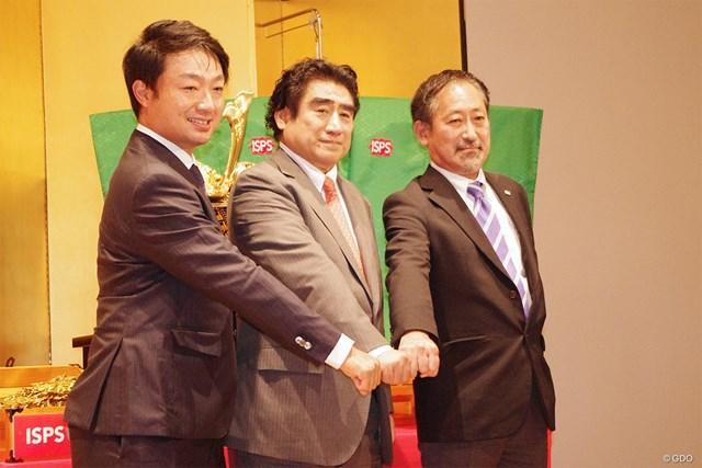 2020年 市原弘大 半田晴久氏 10月に新規チャリティートーナメント2試合を開催すると発表