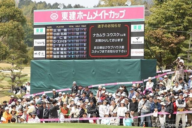 迷子/東建ホームメイトカップ最終日 最終日1万4千人も入れば迷子も出ます