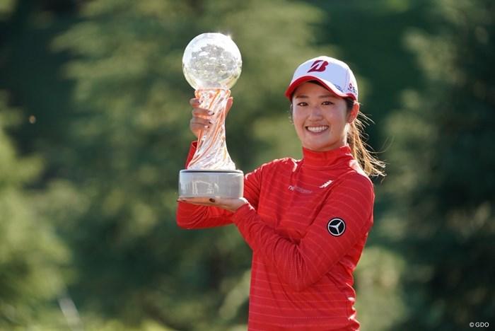 初めてのプレーオフを制してツアー2勝目を飾った 2020年 スタンレーレディスゴルフトーナメント 最終日 稲見萌寧