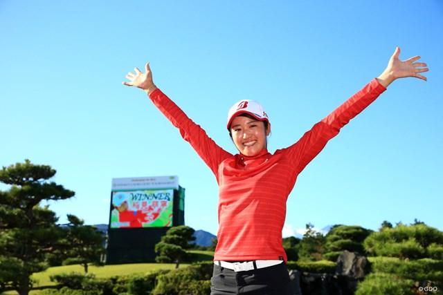 2020年 スタンレーレディスゴルフトーナメント  最終日 稲見萌寧 晴れ渡った富士山のふもとで稲見萌寧が2勝目をマークした