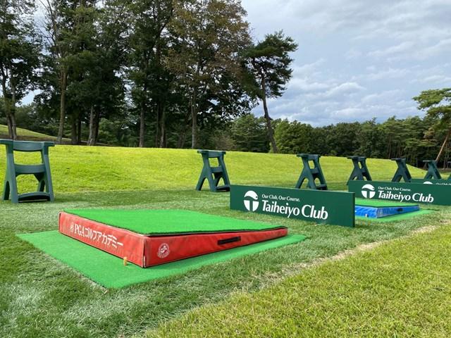 PGAゴルフアカデミー太平洋クラブ益子 PGAアカデミーではこの傾斜台を使って練習をする(提供:PGAアカデミー)
