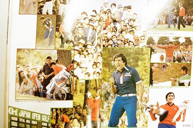 1978年 日本オープンゴルフ選手権 セベ・バレステロス 1978年第43回大会の大会冊子(画像資料提供:日本ゴルフ協会)
