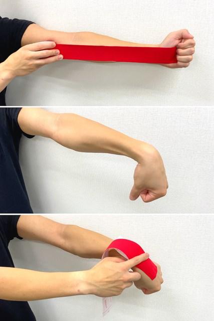 テーピング:手首編 まずは採寸から…(提供:ケアくる)