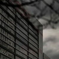 忍び寄る冬 2020年 富士通レディース 2020 初日 リーダーボード