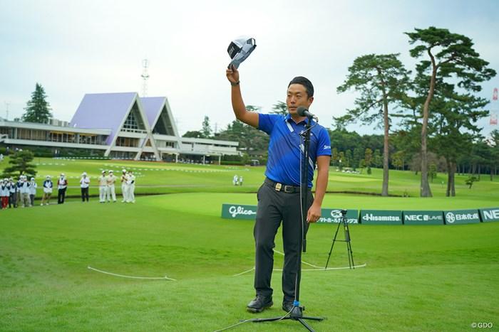 テレビの向こうで応援ありがとうございました! 2020年 日本オープンゴルフ選手権競技 4日目 稲森佑貴