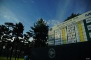 2020年 日本オープンゴルフ選手権競技 4日目 スコアボード