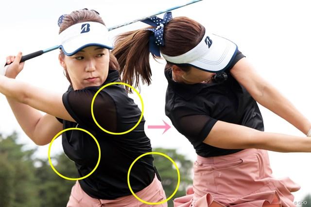 フルスイングで作る飛距離の壁を超える術 押尾紗樹【女子プロ・ゴルフレスキュー】 切り返しでは3点を一気に「ドン!!」という感じ