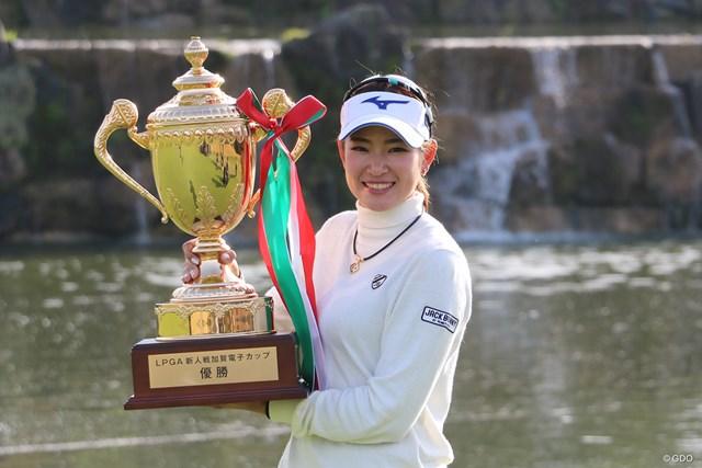2018年 LPGA新人戦 加賀電子カップ 最終日 原英莉花 前回2018年大会は原英莉花が優勝した