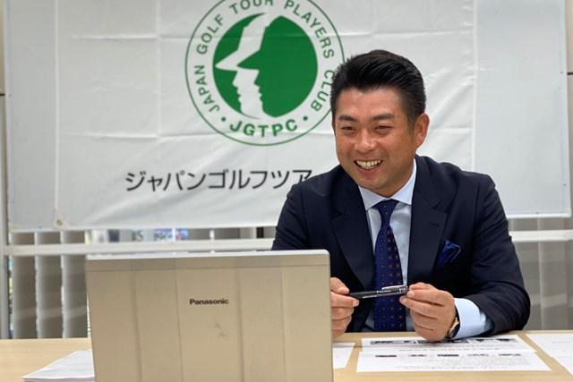 2020年 池田勇太 オンラインでの会見に出席した池田勇太(提供:JGTO)