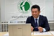 2020年 池田勇太