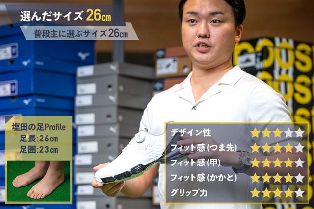 ブリヂストン「ゼロ・スパイク バイター ツアー」 ブリヂストン「ゼロ・スパイク バイター ツアー」GDO塩田の評価