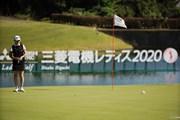 2020年 樋口久子 三菱電機レディスゴルフトーナメント 事前 渋野日向子
