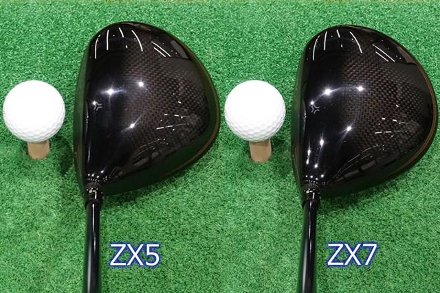 新製品レポート スリクソン ZX7 ドライバー 「ZX5」(左)と比べると、すこし小ぶりになっているのが分かる