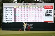 2020年 樋口久子 三菱電機レディスゴルフトーナメント 3日目 勝みなみ