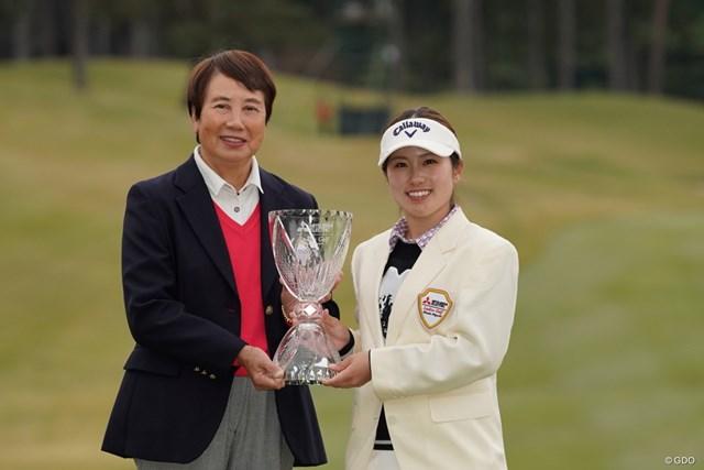 2020年 樋口久子 三菱電機レディスゴルフトーナメント 3日目 西村優菜 白いチャンピオンブレザーを羽織りカップを掲げる西村優菜