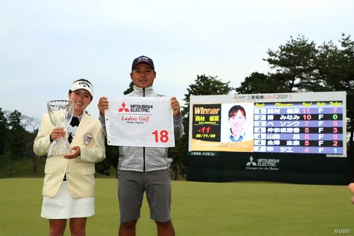 キャディーくんと優勝の記念撮影、おめでとう 2020年 樋口久子 三菱電機レディスゴルフトーナメント 最終日 西村優菜