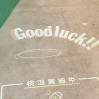 光のアニメーションを用いて「Good Luck」の文字。これで入場が認められる 2020年 樋口久子 三菱電機レディスゴルフトーナメント クラブハウス入り口