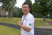2020年 柏オープンゴルフ選手権