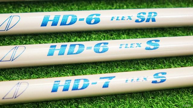 ツアーAD HDを筒康博が試打「ツアーADの走り系」 同社のシャフトは重量帯によって感じる特性が異なるケースが多いと言う