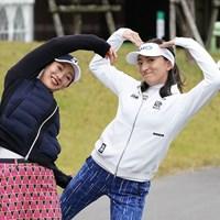 ポージング 2020年 伊藤園レディスゴルフトーナメント 事前 松田鈴英 脇元華
