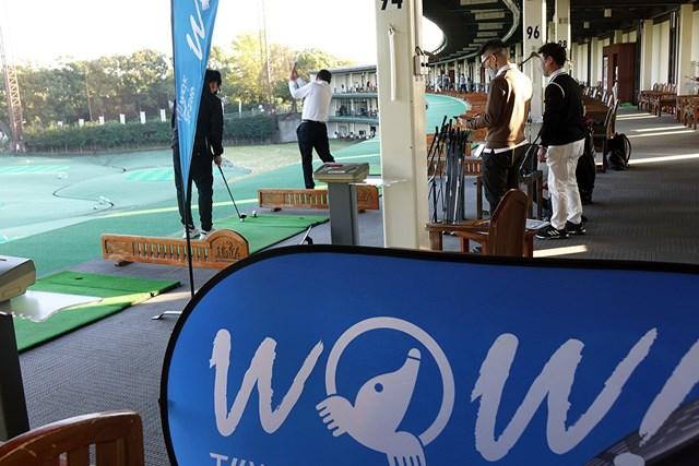 本間ゴルフ 新製品シークレット試打会 メディア向けの先行試打会が行われたが、新ドライバーの性能は!?