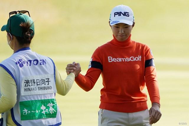 2020年 伊藤園レディスゴルフトーナメント 最終日 渋野日向子 ラウンドを終えキャディとガッチリ握手
