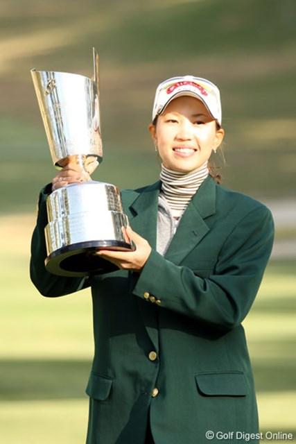 2007年 上田桃子 初優勝を飾った年に賞金女王を戴冠した上田桃子